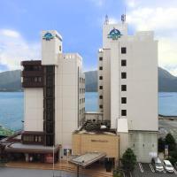 宮島コーラルホテル、宮島のホテル
