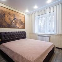 ViP Apartments №1 - Аэропорт, hotel near Belgorod International Airport - EGO, Belgorod