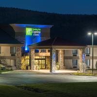 Holiday Inn Express & Suites Cooperstown, hotel in Cooperstown