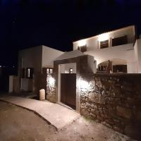 Old Village apartment, Ximena and Emilios, Hotel in Kýthira
