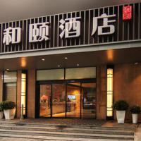 Yitel (Shenzhen Luohu)