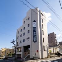 Business Hotel Nakayama