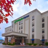 Holiday Inn Express & Suites Fayetteville University of Arkansas Area, an IHG Hotel, hotel in Fayetteville