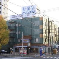 Chofu Urban Hotel, hotel in Chofu