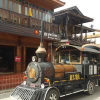 Daiheng 1 โรงแรมในเชียงคาน