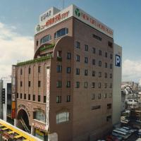 New Gifu Hotel Plaza