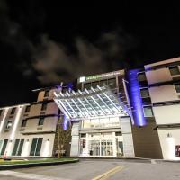 Holiday Inn Express & Suites Miami Airport East, an IHG Hotel, hôtel à Miami près de: Aéroport international de Miami - MIA