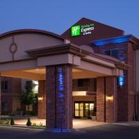 Holiday Inn Express Hotel & Suites Kanab, an IHG Hotel, hotel in Kanab