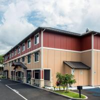 Holiday Inn Express & Suites Kailua-Kona, an IHG Hotel, hotel in Kailua-Kona