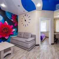 ViP Apartments №5 - Аэропорт, hotel near Belgorod International Airport - EGO, Belgorod