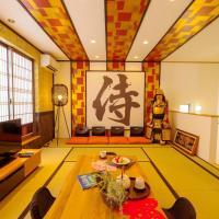 Kunigami-gun - House / Vacation STAY 36694
