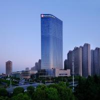 HUALUXE Wuhu, an IHG Hotel, отель в городе Wuhu