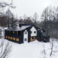Onpoint Madarao, hotel in Madarao Mountain Resort, Myoko