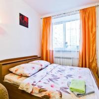 Nice-flats на Аграрной 7Б, отель в Андреевке