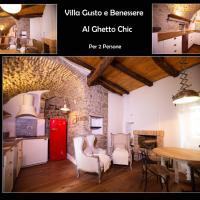 Villa Gusto e Benessere al Ghetto chic