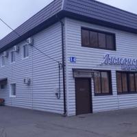 Лиманский, отель в городе Korenovsk