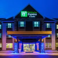 Holiday Inn Express & Suites Wyomissing, hotel in West Reading