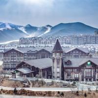 Holiday Inn Resort Zhangjiakou Chongli, an IHG Hotel, hotel in Chongli