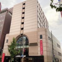 ホテルアセント浜松、浜松市のホテル
