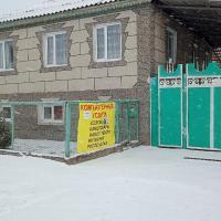 Guest Kyrgyz House