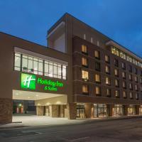 Holiday Inn Hotel & Suites Cincinnati Downtown