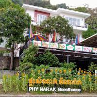 Phy Narak Guesthouse