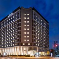 Hotel JAL City Haneda Tokyo, hotel near Tokyo Haneda International Airport - HND, Tokyo