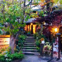 ガーデンハウス Mako Land, hotel near Toyama Airport - TOY, Toyama