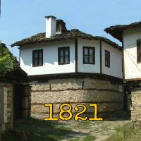 The Tinkov house in Lovech