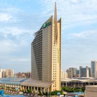 Holiday Inn Express Zhabei Shanghai, an IHG Hotel โรงแรมในเซี่ยงไฮ้