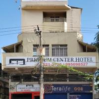 Premium Center Hotel