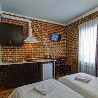 Tsintskaro Guesthouse