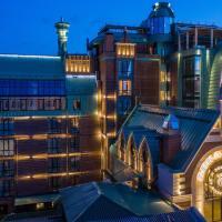ARKA Hotel by Ginza Project, отель в Ростове-на-Дону