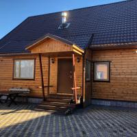 Shonguy Riverside Cottage House