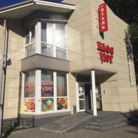 Mini Otel' Uiut, отель в Сортавале
