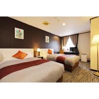 Garden hotel Shiunkaku Higashimatsuyama / Vacation STAY 77479