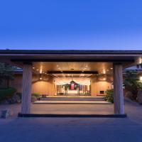 Wataya Besso, hotel in Ureshino