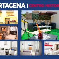 Apartamentos Turísticos Centro Historico, отель в городе Картахена