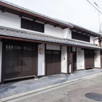 Machiya no Yado Iroha