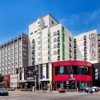 Ease Hotel(Shenyang Zhongjie Street)