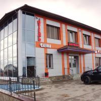 Гостинично-ресторанный комплекс Новосельцево