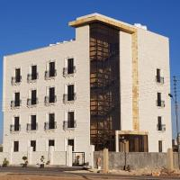 Tunaib Plaza, hotel near Queen Alia International Airport - AMM, Aţ Ţunayb