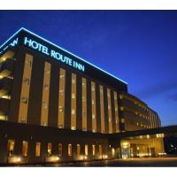 Hotel Route-Inn Shinfujieki Minami