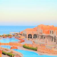 Rohanou Beach Resort, hotel in Quseir