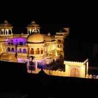 Deogarh Hills, hotel in Kaunthal