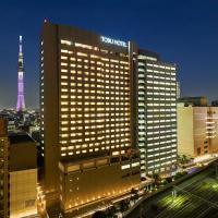 Viesnīca Tobu Hotel Levant Tokyo Tokijā
