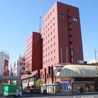 Ariston Hotel Miyazaki, hotel in Miyazaki
