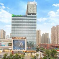 Holiday Inn Express Changzhou Lanling