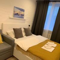 FREEDOM Rooms Vnukovo, отель рядом с аэропортом Международный аэропорт Внуково - VKO во Внуково