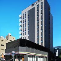 Smile Hotel Utsunomiya Nishiguchi Ekimae, hotel in Utsunomiya